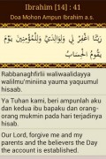 Dua in Quran