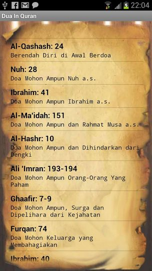Dua in Quran-2