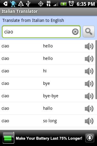 English to Italian Translation