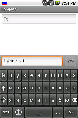 Russian Keyboard-1