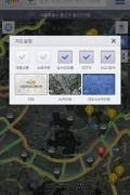 Daum Maps – Subway
