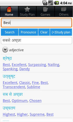 Hindi Dictionary Offline-1