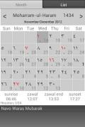 Misri Calendar (Hijrical)
