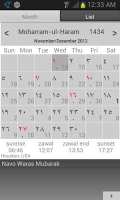 Misri Calendar (Hijrical)-1
