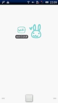 Wi-Fi Rabbit-1