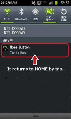 Home Button-2