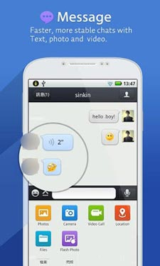 QQ International – Chat & Call
