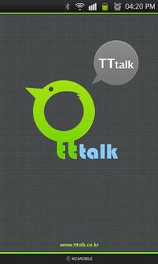 TTtalk – Walkie Talkie