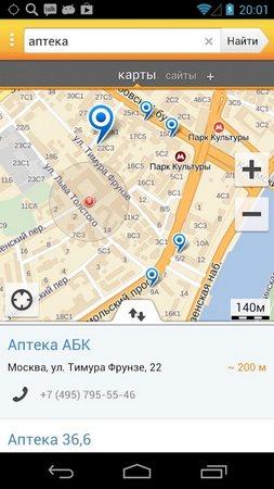 Yandex.Search-1
