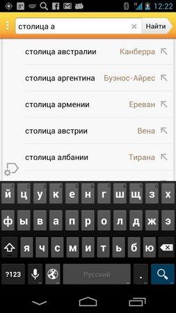 Yandex.Search-2