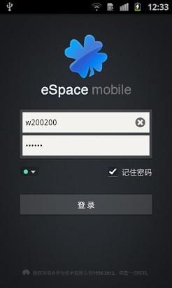 eSpace 2-1