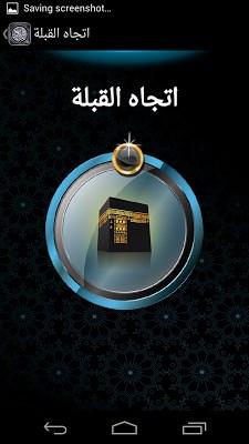 AlSalam (Azan, Prayer, Quran)-2
