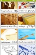 Islamic Messaging