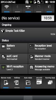 Simple Task Killer-2