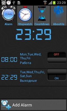 Alarm Universal-1