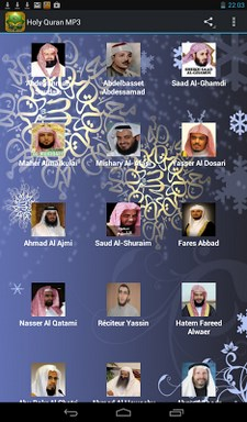 Holy Quran MP3-1