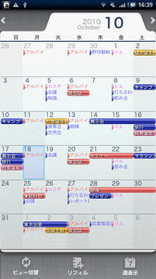 Schedule St. (Free Day Planner)