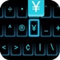 NeoKey – Neon Keyboard