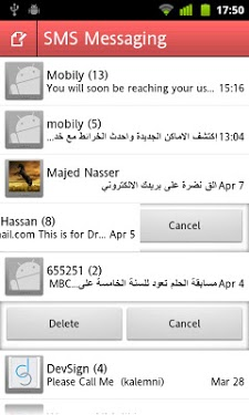 SMS Messaging-1