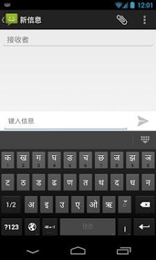 Google Hindi Input-1