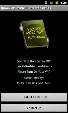 Quran MP3 With Pushto-1