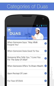 Muslim Dua Series-2