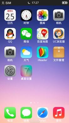 iOS 7 Launcher - Kukool Launcher-1