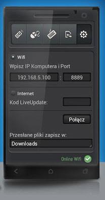 ALLPlayer-Remote-Control-Free-2