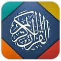 Last Ten Surahs