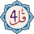 4 Qul