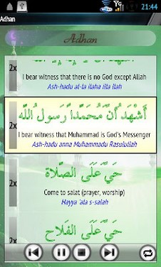 Adhan and Duaa-1