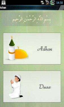 Adhan and Duaa-2