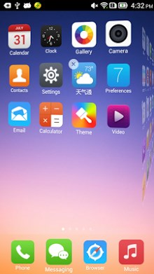Cool Launcher – iOS 7 flat style