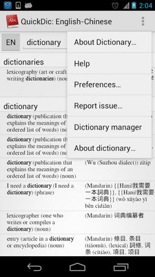 Dictionary Offline