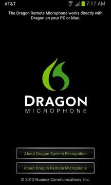 Dragon Remote Microphone
