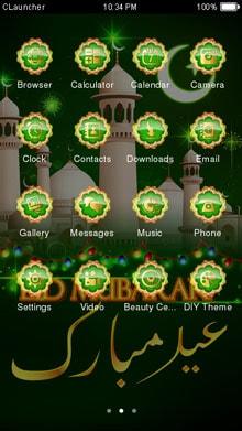 Eid-Mubarak-Theme-2
