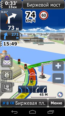GPS Navigator City Guide