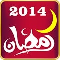 Ramadan 2014 & PrayerTime