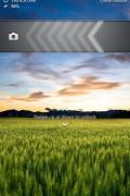 Xperia Z Lockscreen