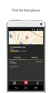 Yandex.Maps-2