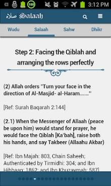 Prayer (Salah) - Start to End-2