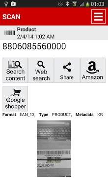 QR & Barcode Reader-2