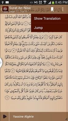 Quran Kareem-2