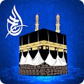 Al Hajj Guide