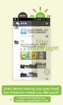 Eye Protection-Screen Filter-1