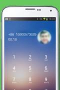 QQ International – Chat & Call