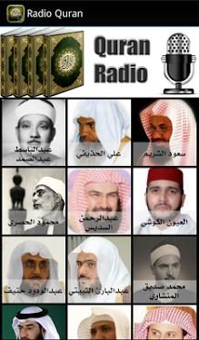 Quran Radio-1