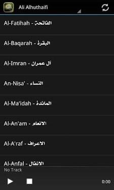 Quran Radio-2
