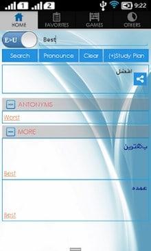 Urdu Dictionary-1