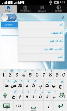 Urdu Dictionary-2
